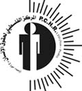 PALESTINIAN CENTER FOR HUMAN RIGHTS (PCHR) logo