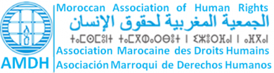 MOROCCAN ASSOCIATION OF HUMAN RIGHTS (AMDH) logo