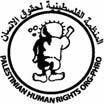 PALESTINIAN HUMAN RIGHTS ORGANISATION IN LEBANON (PHRO) logo