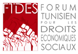 TUNISIAN FORUM FOR ECONOMIC AND SOCIAL RIGHTS (FTDES) logo