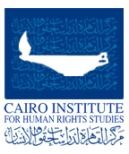 CAIRO INSTITUTE FOR HUMAN RIGHTS STUDIES (CIHRS) logo