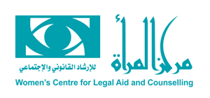 WOMEN'S CENTRE FOR LEGAL AID AND COUNSELING (WCLAC) logo