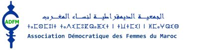 Democratic Association of Moroccan Women (ADFM) logo